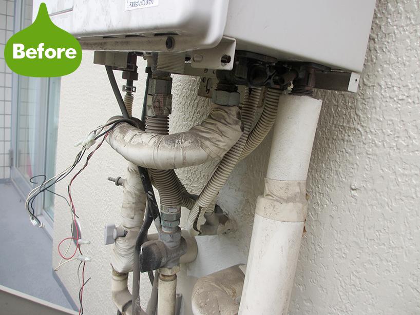 給湯暖房機器交換 -川崎市中原区