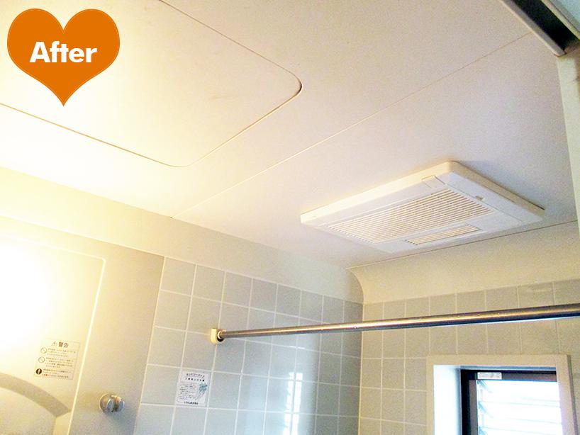 浴室乾燥・暖房機交換-川崎市幸区