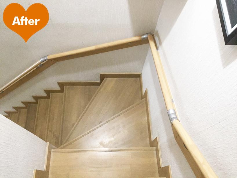 戸建住宅階段手すり取付工事 これで安心 -横浜市旭区