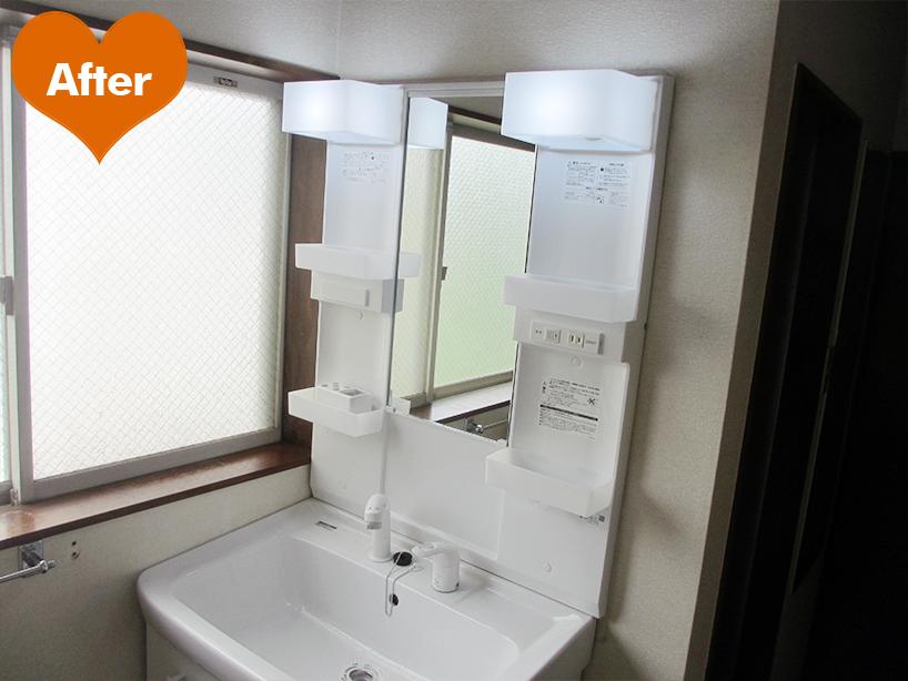 お風呂・洗面台セットリフォーム -川崎市中原区