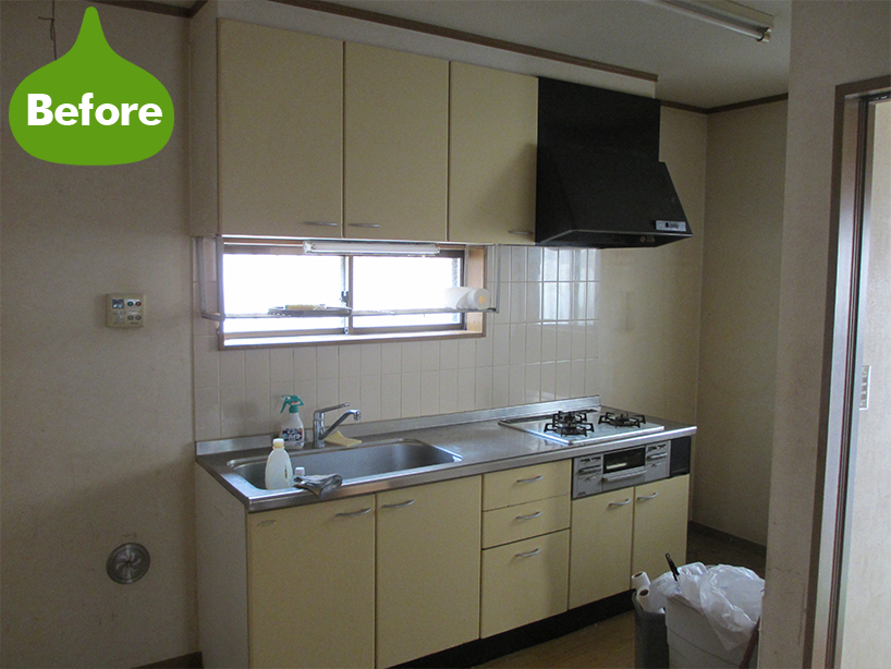 キッチンとお家のお困りごとすべて解消リフォーム -川崎市川崎区