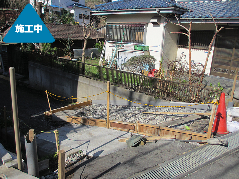 アプローチ階段・私道コンクリート工事 -神奈川県平塚市