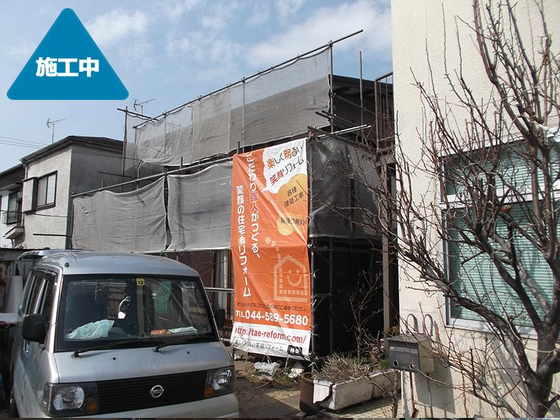 外壁塗装とテラス工事 エクステリアリフォーム -川崎市幸区