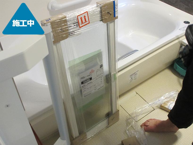 浴室・洗面台・給湯器に断熱性の高い内窓で、エコリフォーム -横浜市神奈川区