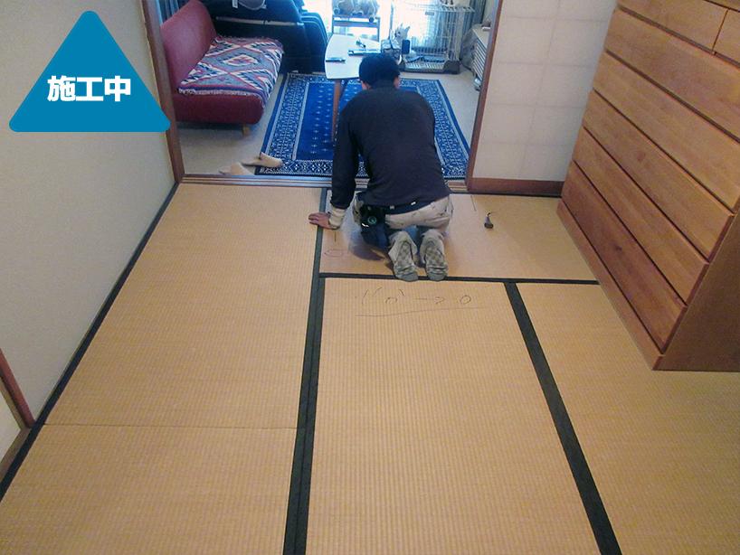 店舗の部分塗装と防犯対策・ご自宅畳張替 -川崎市幸区